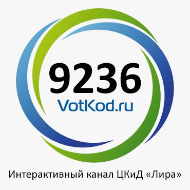 Интерактивныйканал ЦКиД «Лира»